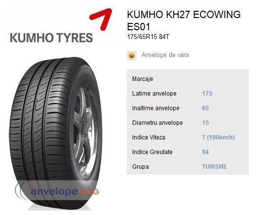 kumho-185-01