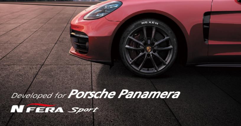 Nexen Tire pe noul Porsche Panamera